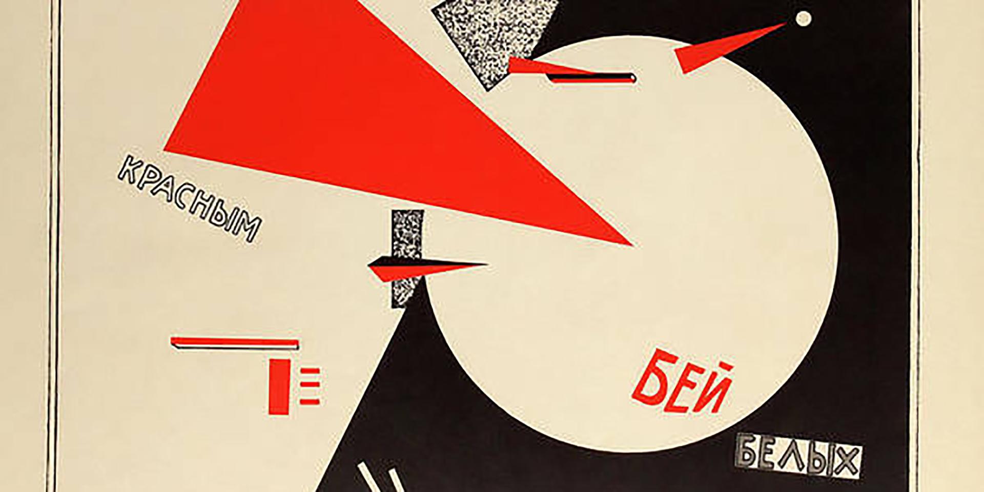 The Revolution of Russian Constructivism